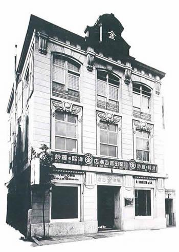 創業当時の神戸本店