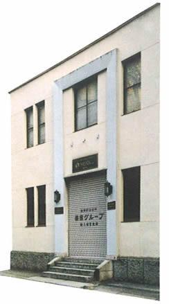 第5ビル 輸入製品の保管倉庫